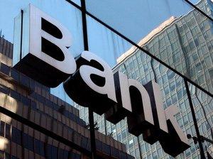 Die Einlagensicherung schützt vor einem Vermögensausfall